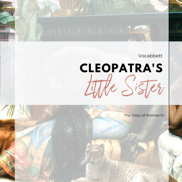 Cleopatra's Little Sister
